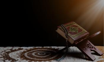 صورة - Identification of the Muslim Faith